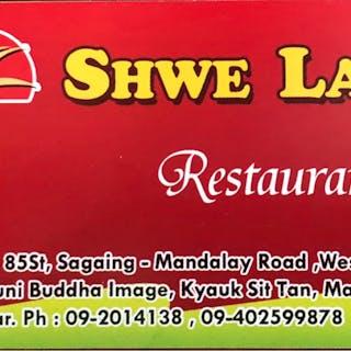 Shwe Lar Restaurant | yathar