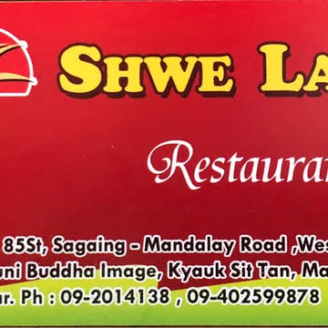 Shwe Lar Restaurant photo by Kyu Kyu Lwin  | yathar