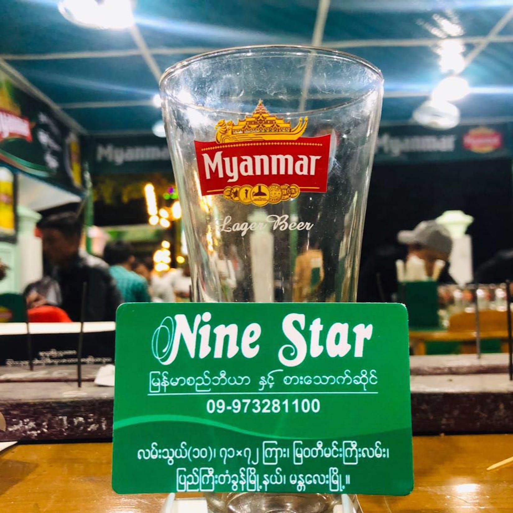 NINE STAR BBQ & Restaurant | yathar