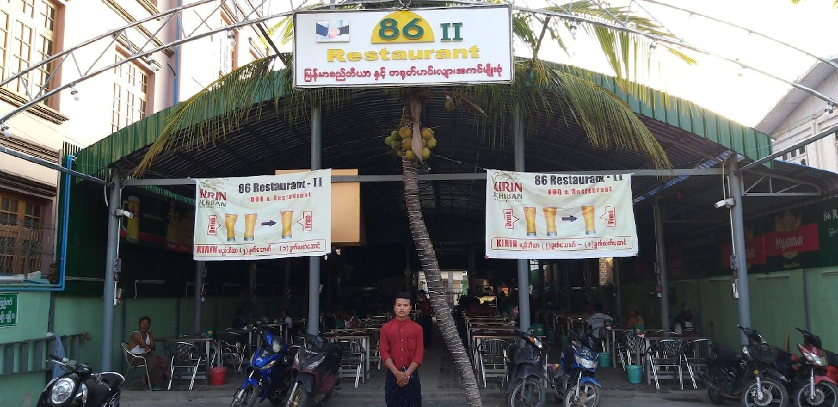 86 Restaurant-II | yathar