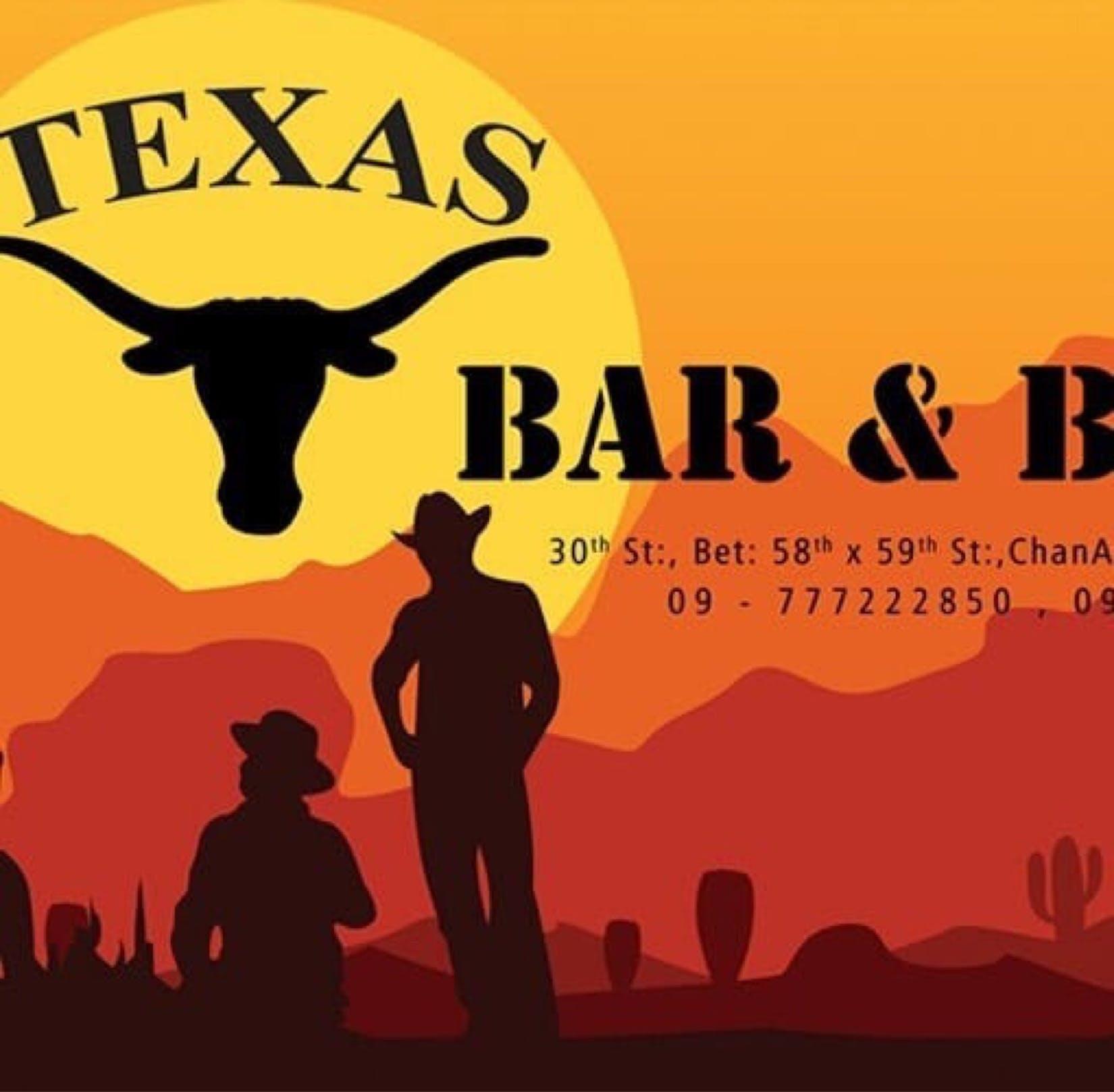 Texas Bar and BBQ | yathar