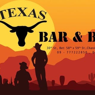 Texas Bar and BBQ | yathar