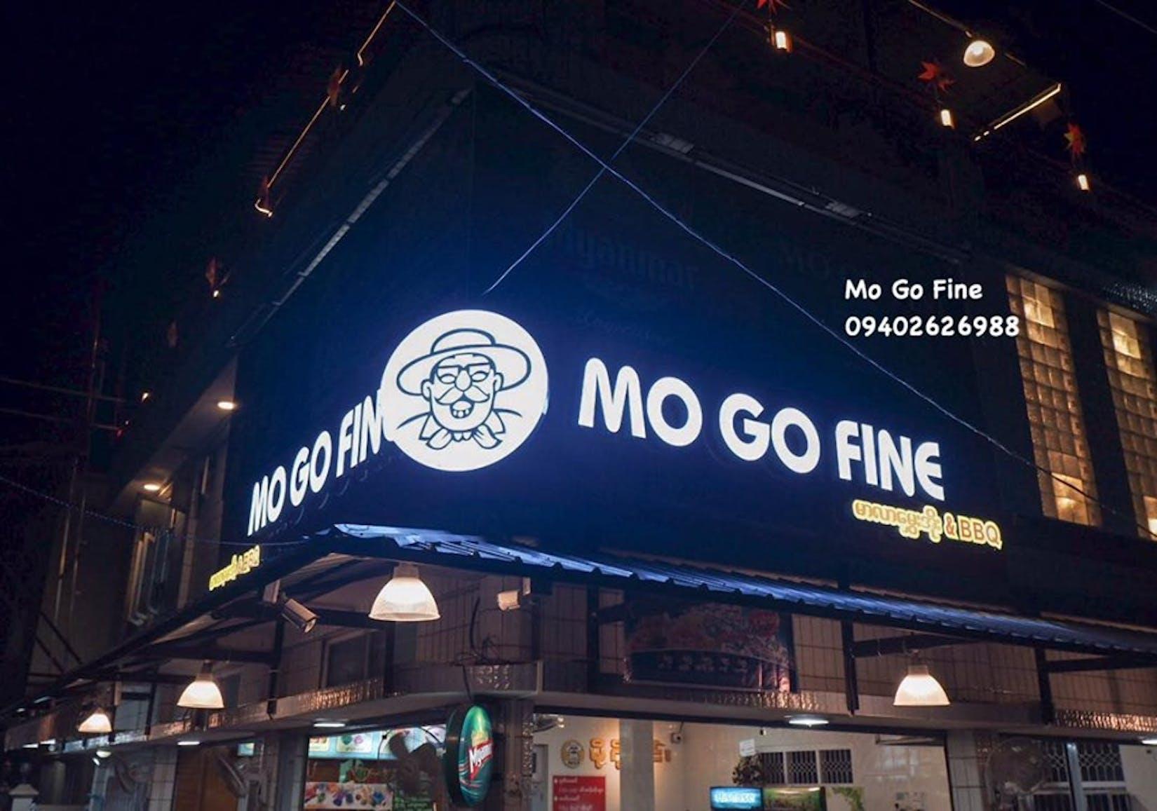 Mo Go Fine BBQ & Restaurant | yathar