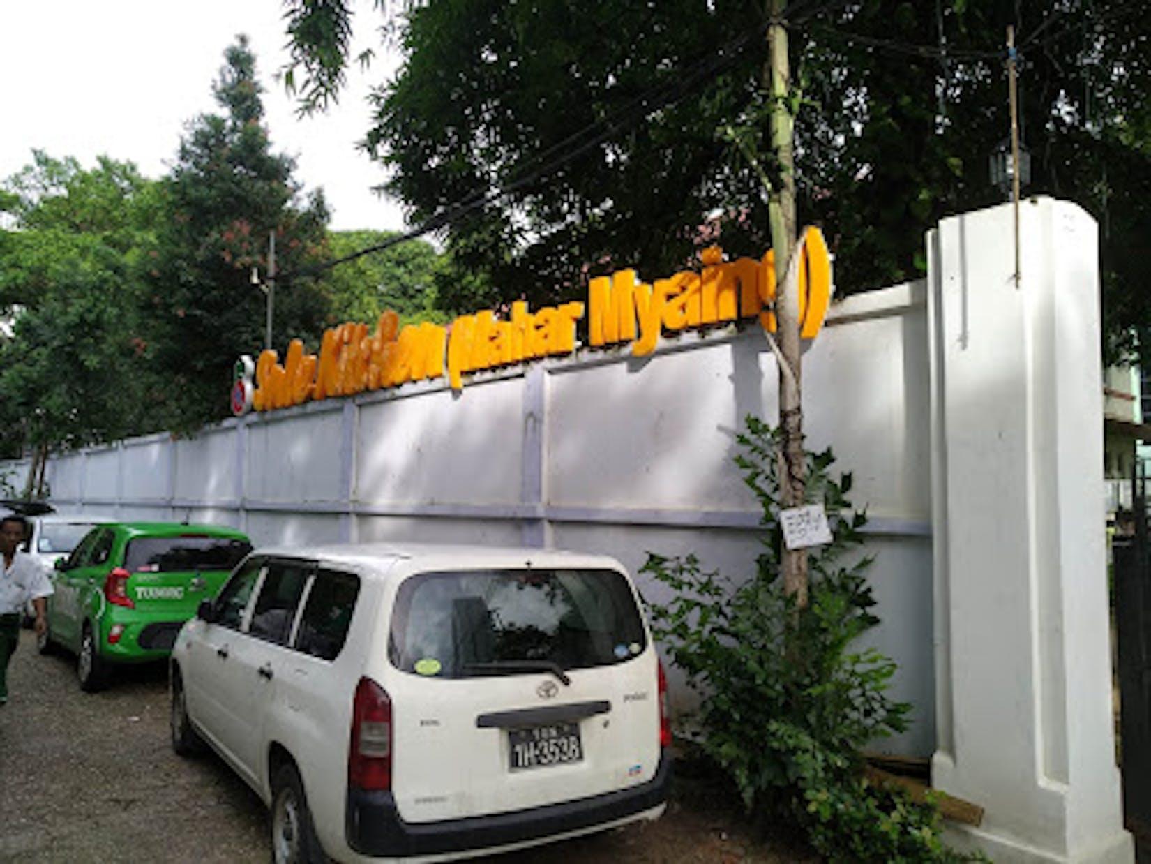 Sule Kitchen (Mahar Myaing) | yathar