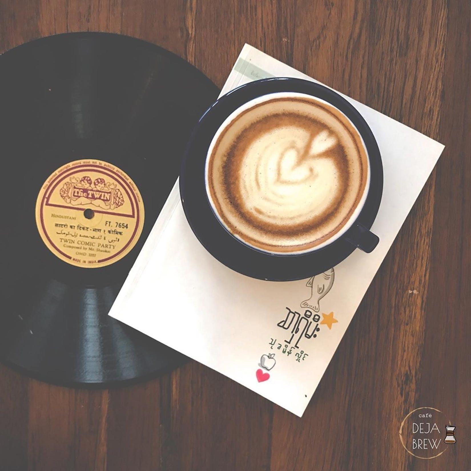 Cafe Deja Brew | yathar