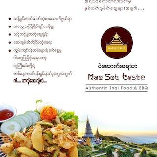 Mae Sot Taste   yathar