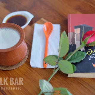 The Milk Bar (Drinks & Desserts) | yathar