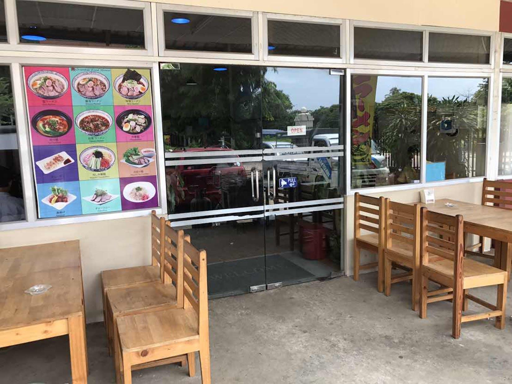 Oriental Food House | yathar
