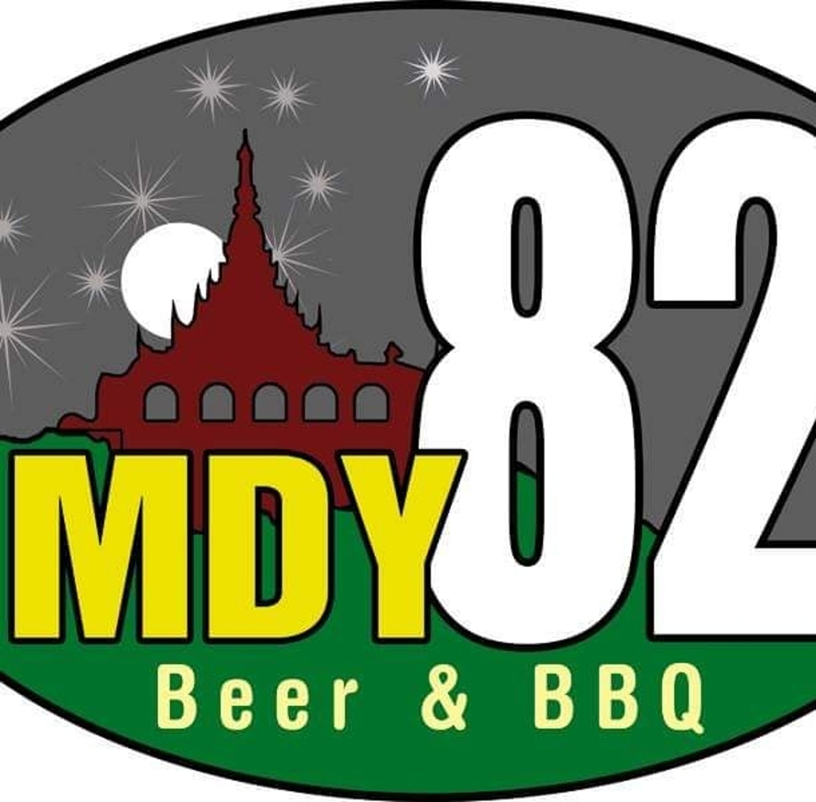 MDY82 BEER & BBQ | yathar