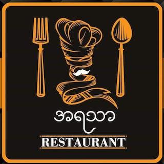 A YA THAR  Chinese BBQ & Restaurant | yathar