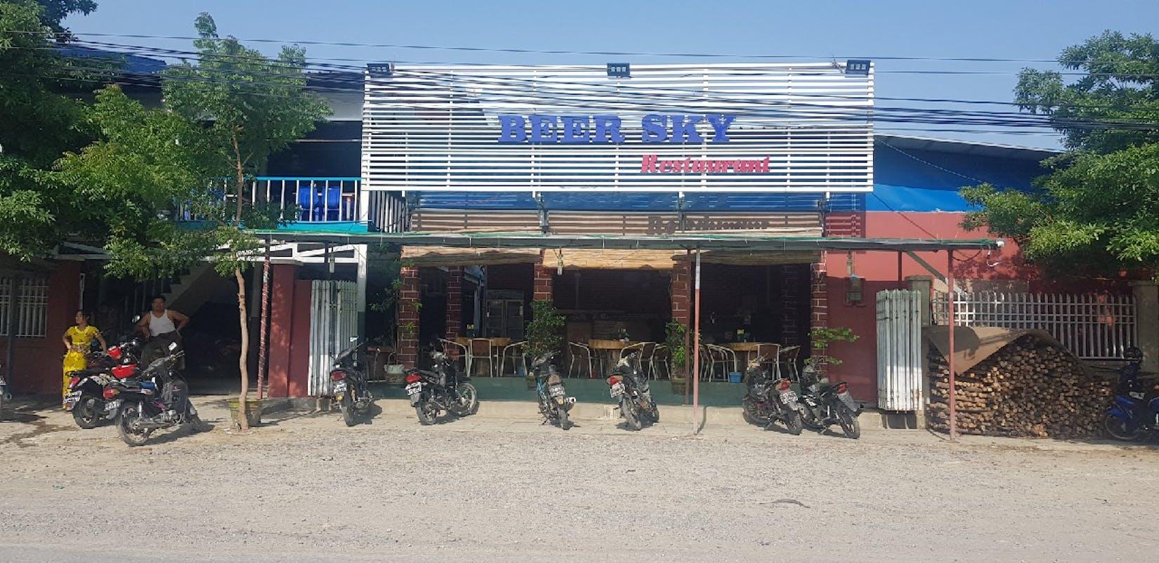 Beer Sky | yathar