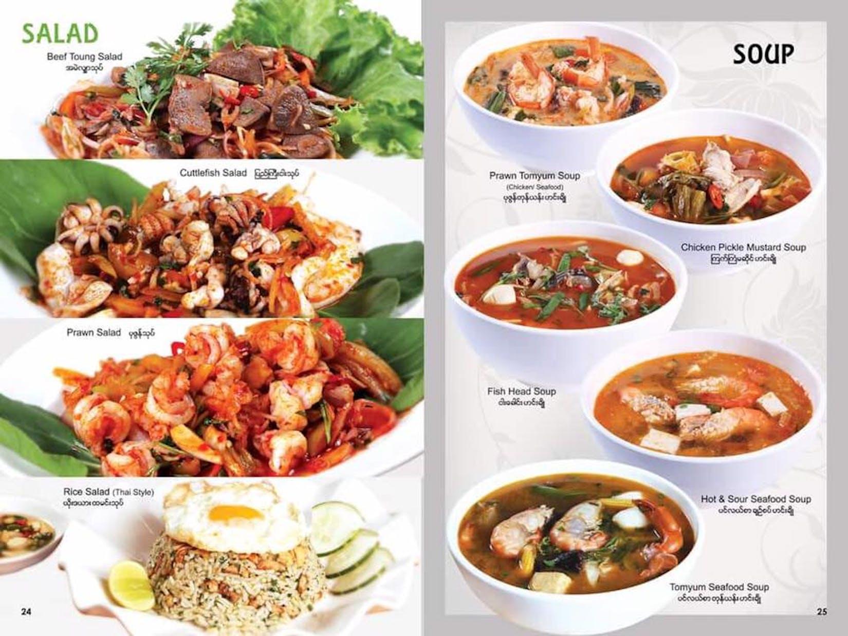 Ramada Kitchen ( Hotpot & Thai BBQ ) | yathar