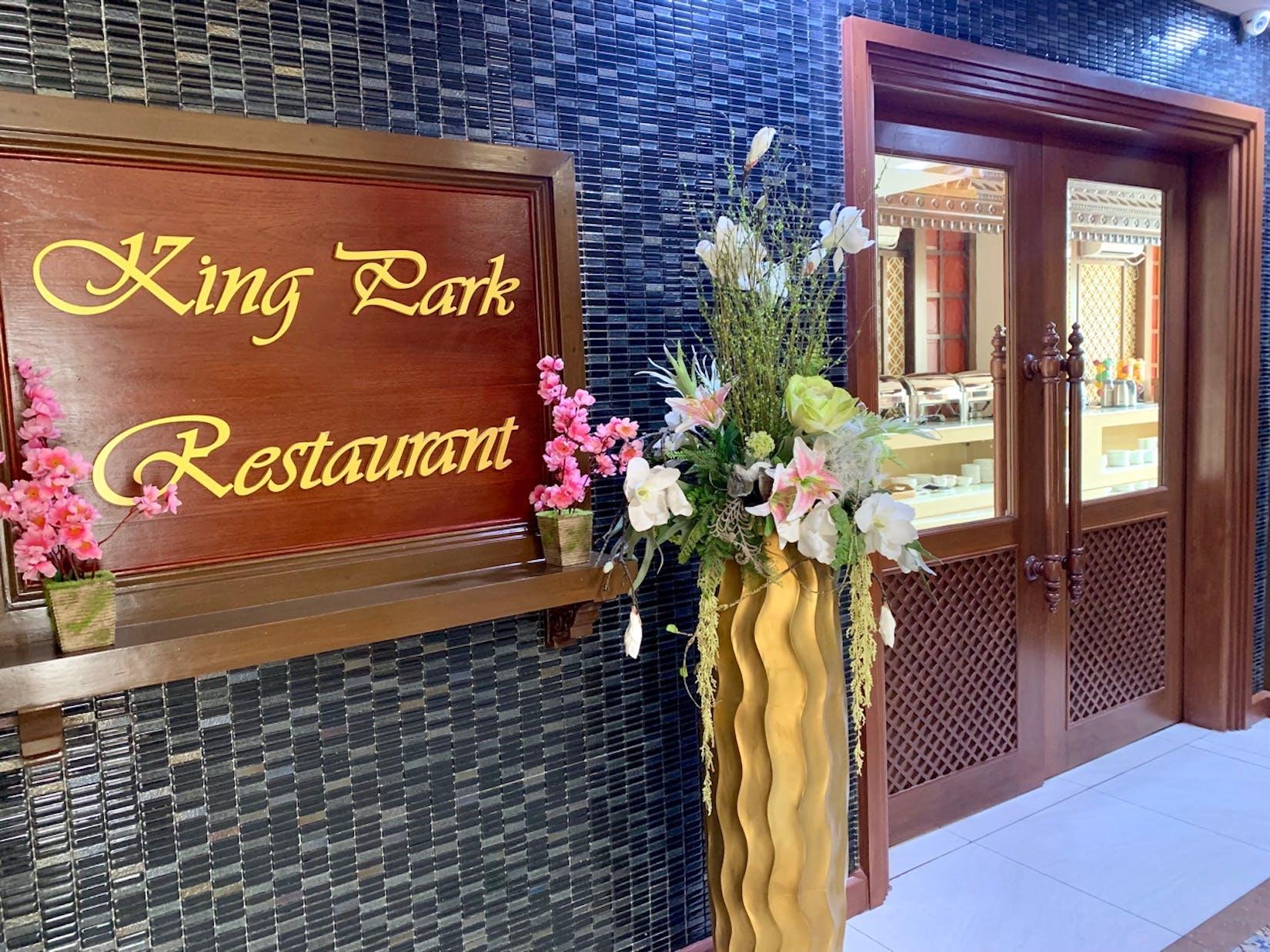 King Park Restaurant | yathar
