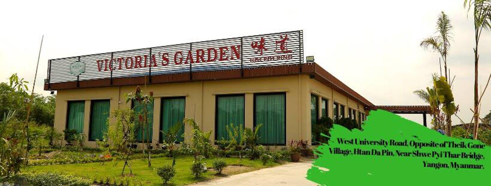Victoria's Garden   yathar