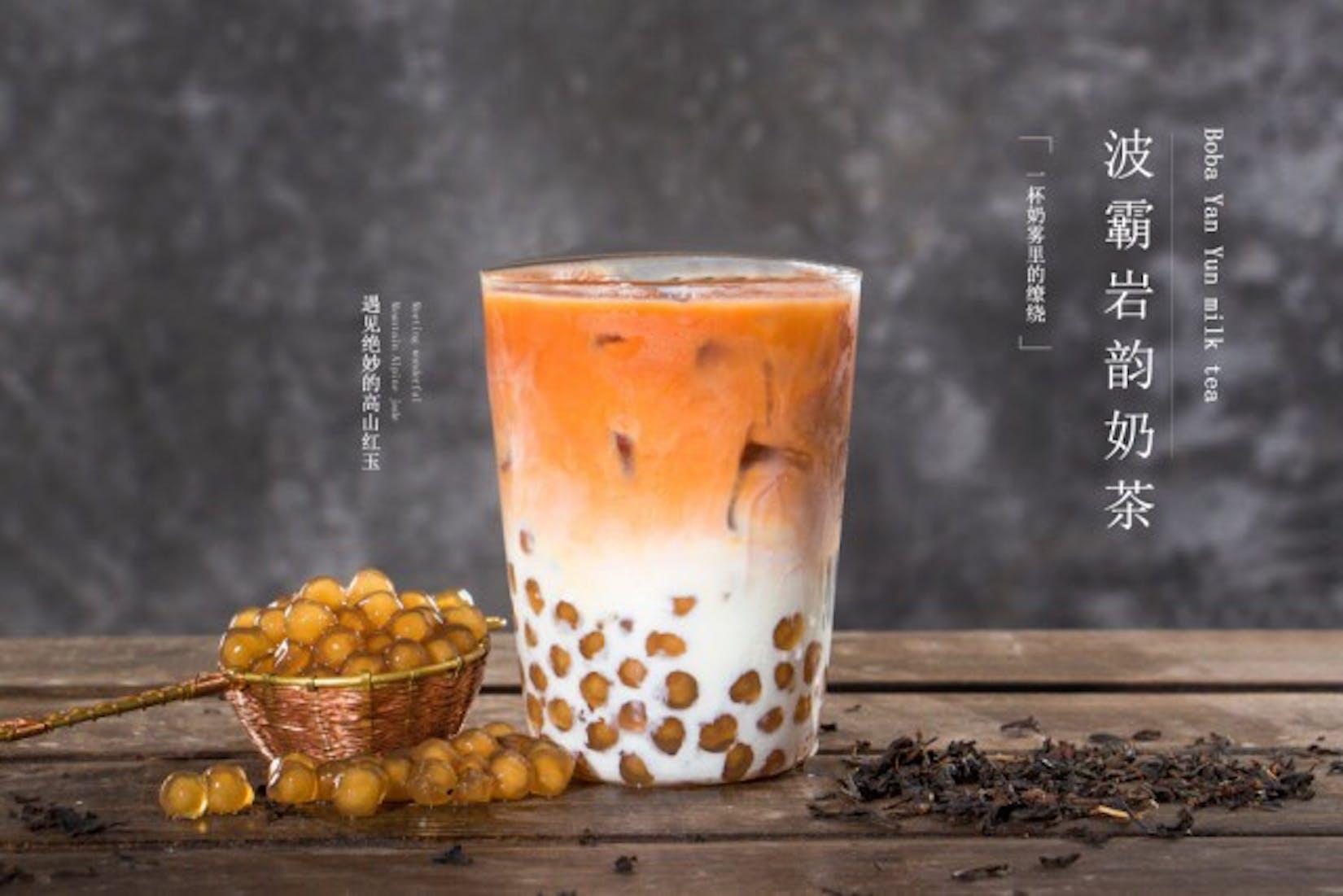 No Two Milk Tea Shop-不二奶茶,不二美食 | yathar