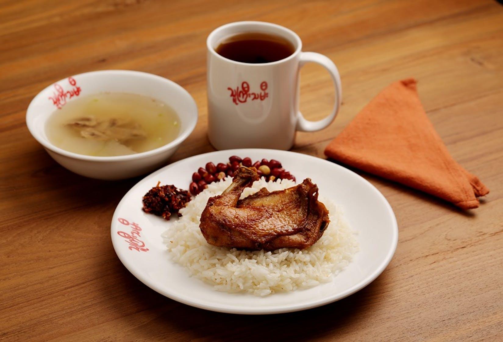 Thugyi Thamee Family Style & Restaurant | yathar