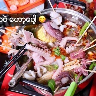 My Ways Hotpot Buffet | yathar