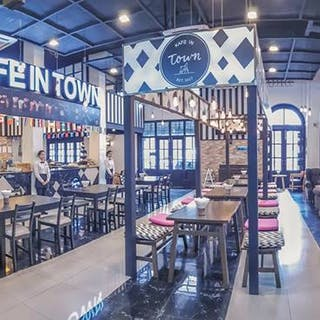 Kafe in Town | yathar