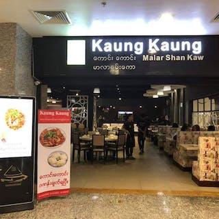 Kaung Kaung Malar Shan Kaw | yathar