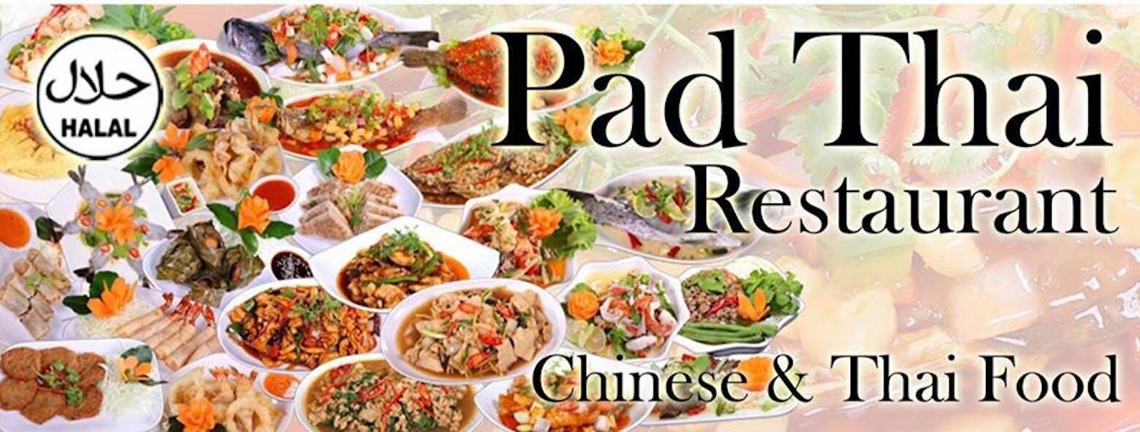 Pad Thai Restaurant Myanmar   yathar