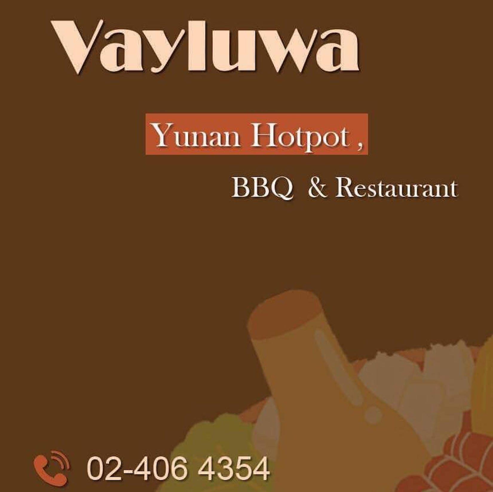 Vayluwa | yathar
