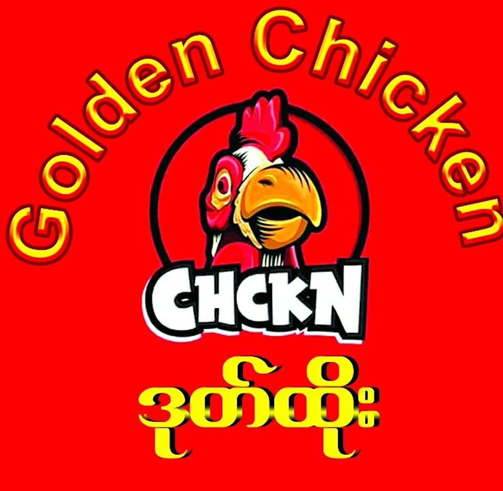 Golden Chicken | yathar