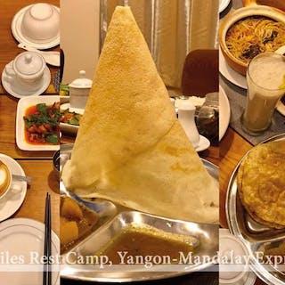 GR8 Restaurant-115 Miles | yathar
