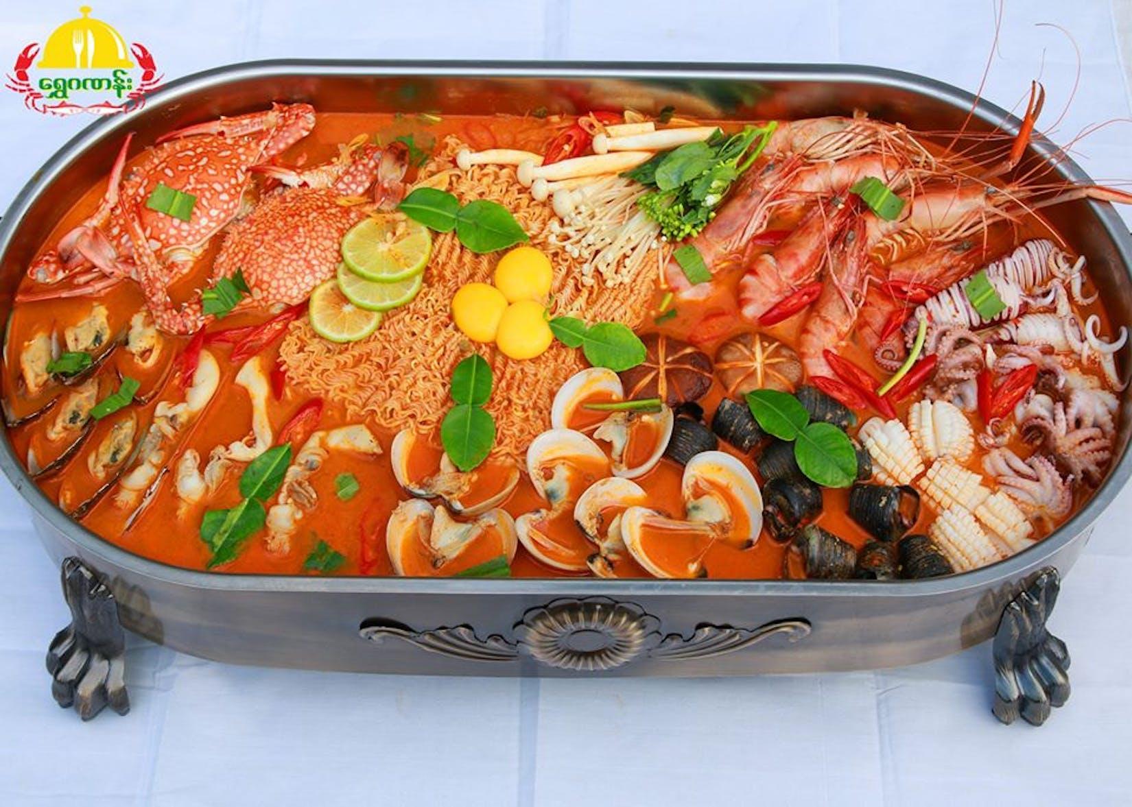 ေရႊဂဏန္း ရခိုင္ရိုးရာ လက္ညွစ္မုန္႔တီ ႏွင့္ ပင္လယ္ အစားအစာ | yathar