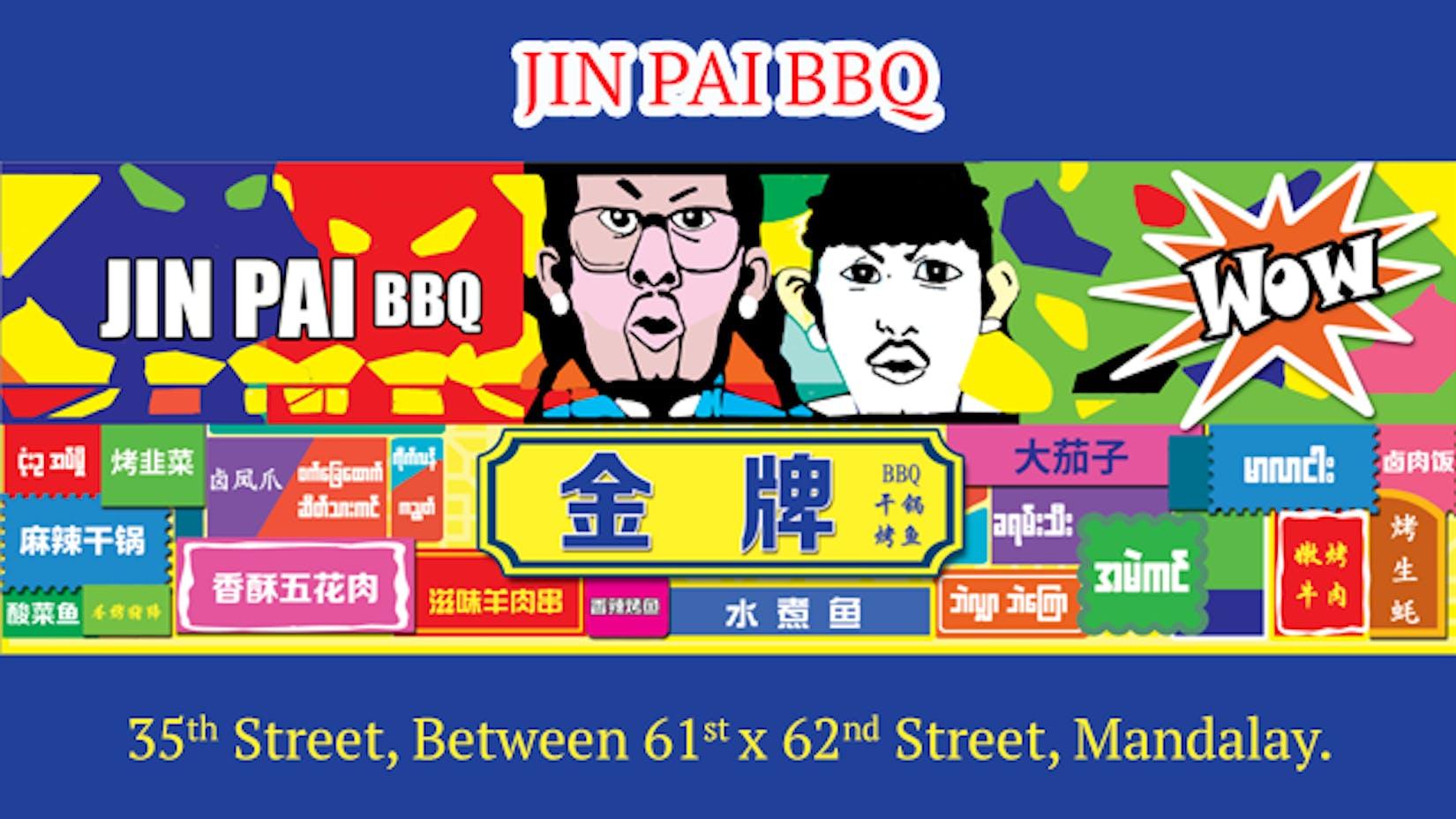 Jin Pai Sichuan BBQ & Restaurant   yathar