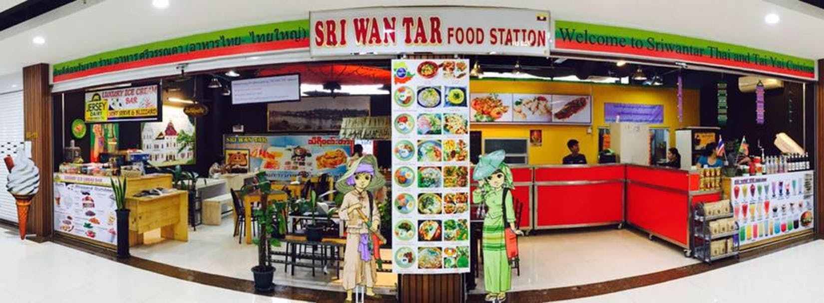 SRI WAN TAR TAI and THAI Restaurant | yathar