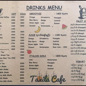 Taxila Cafe | yathar