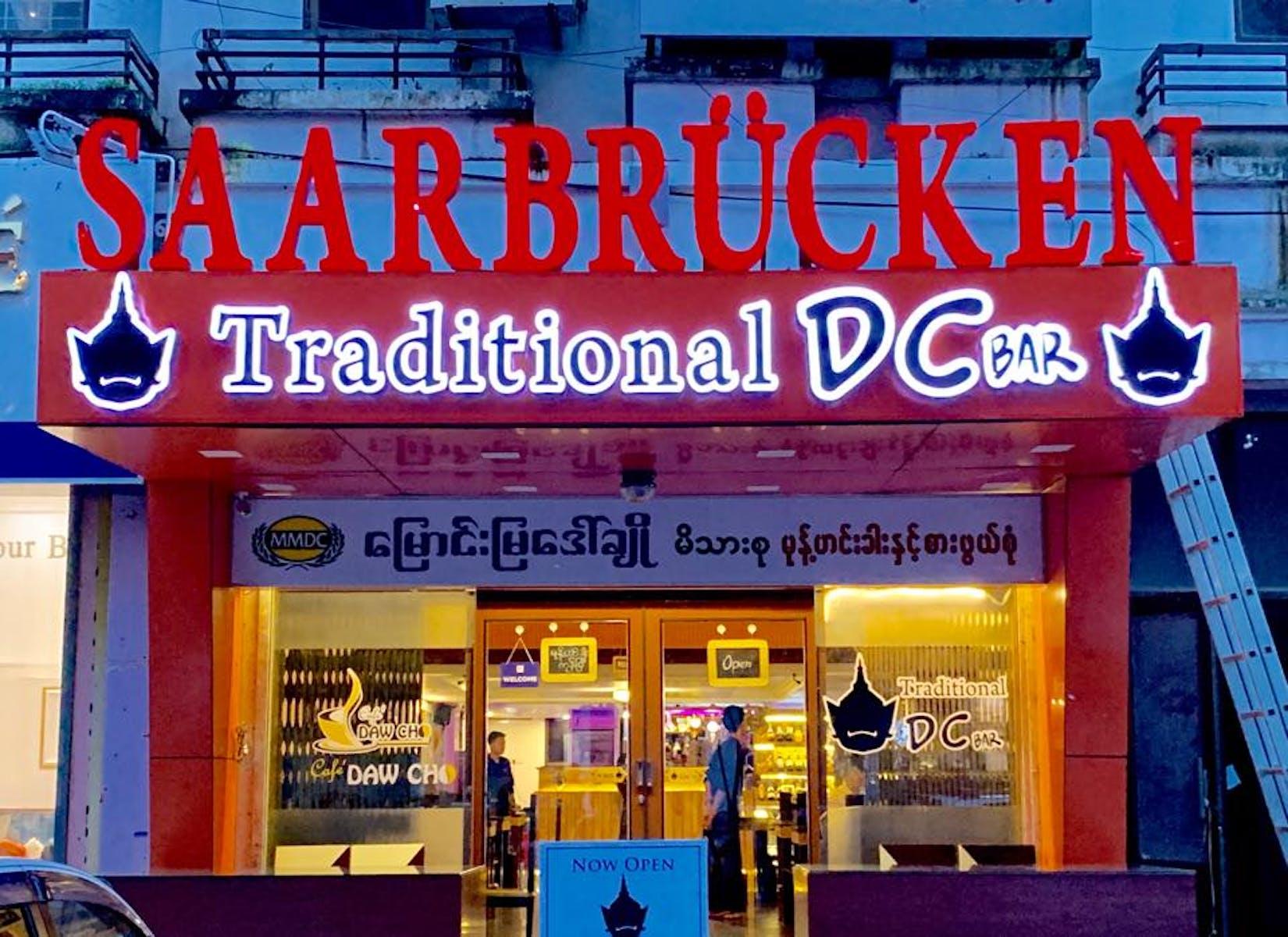 Traditional DC Bar | yathar