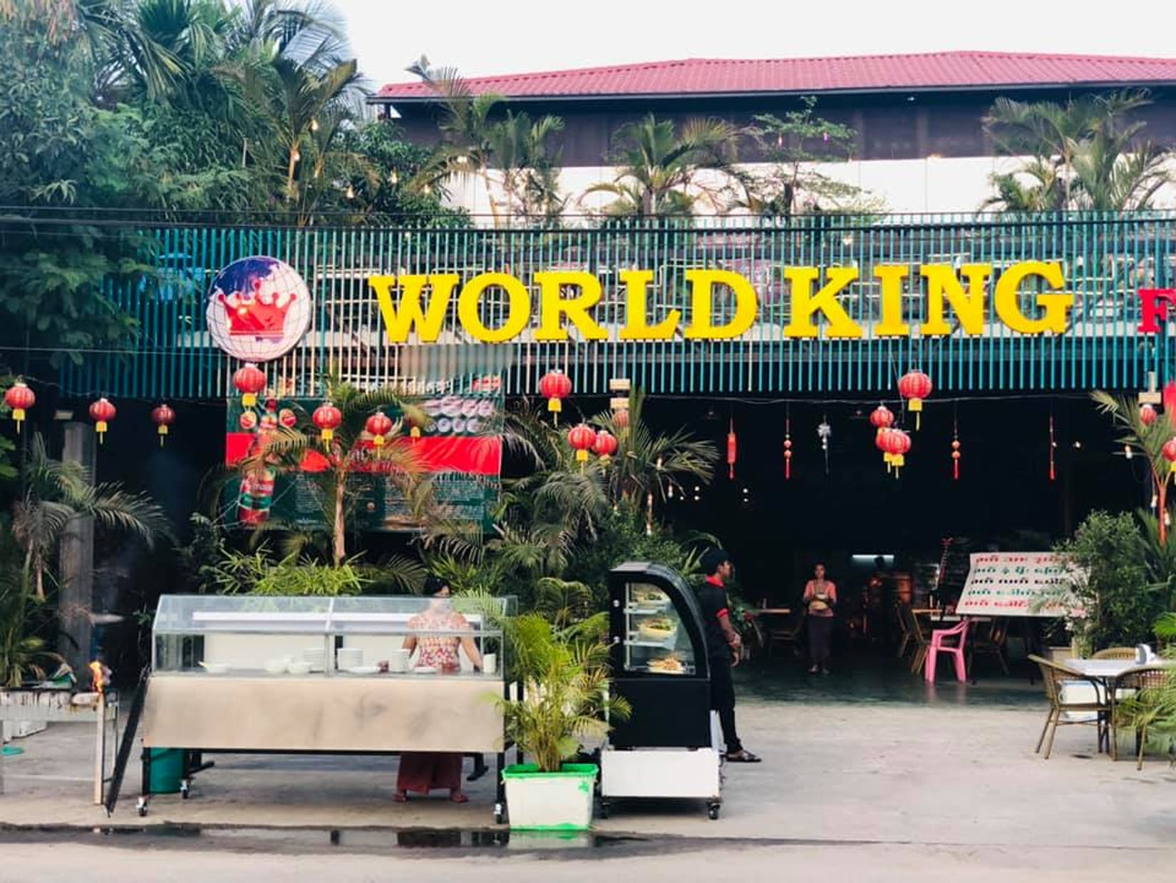 World King Food & Drink | yathar