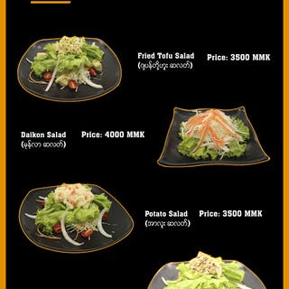 38 Station Teppanyaki Restaurant | yathar