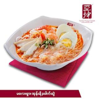 Ya Kun Cafe Myanmar (Myanmar Plaza) | yathar