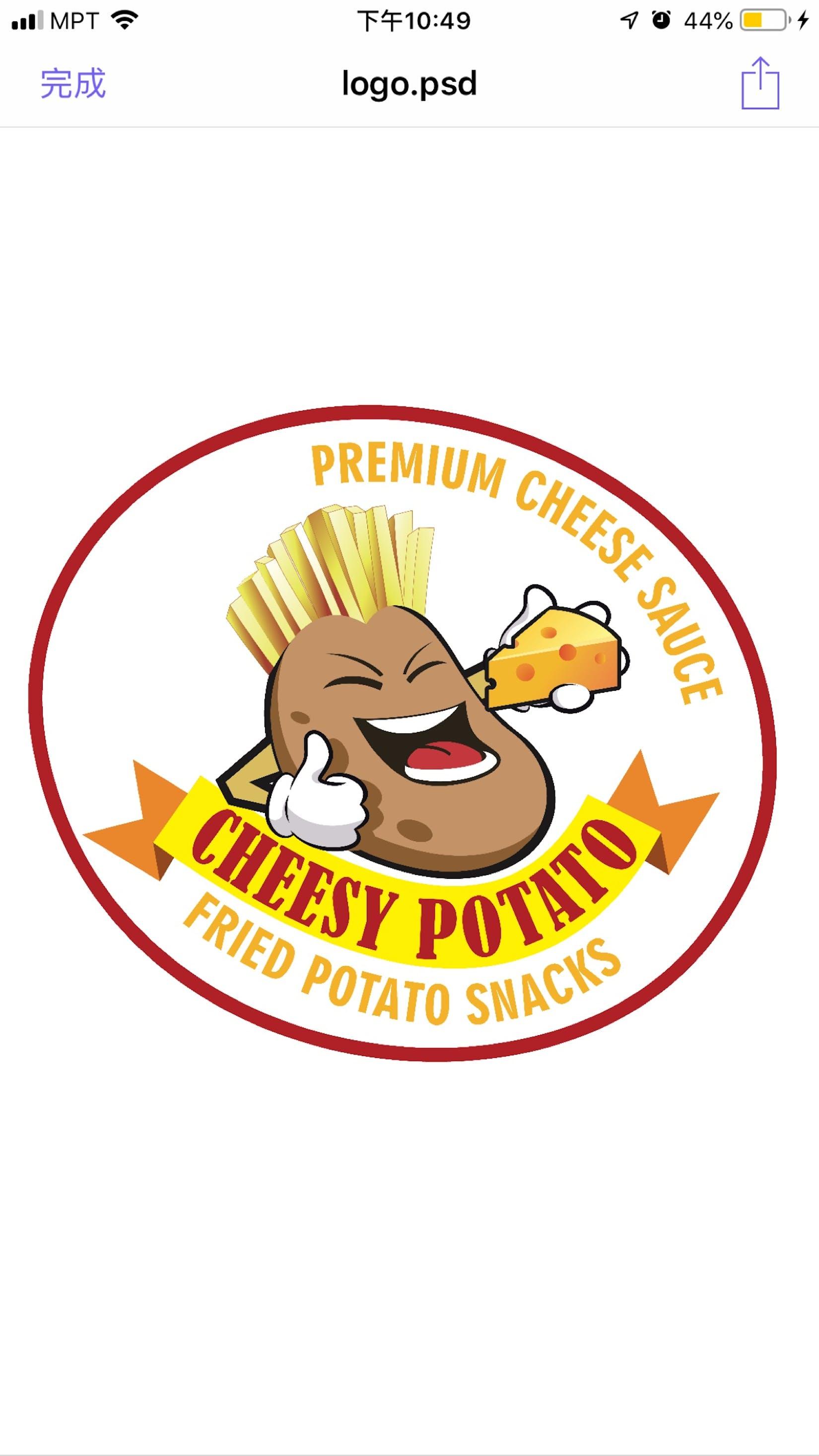 Cheesy Potato | yathar