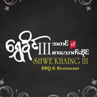 Shwe Khaing (III)   yathar