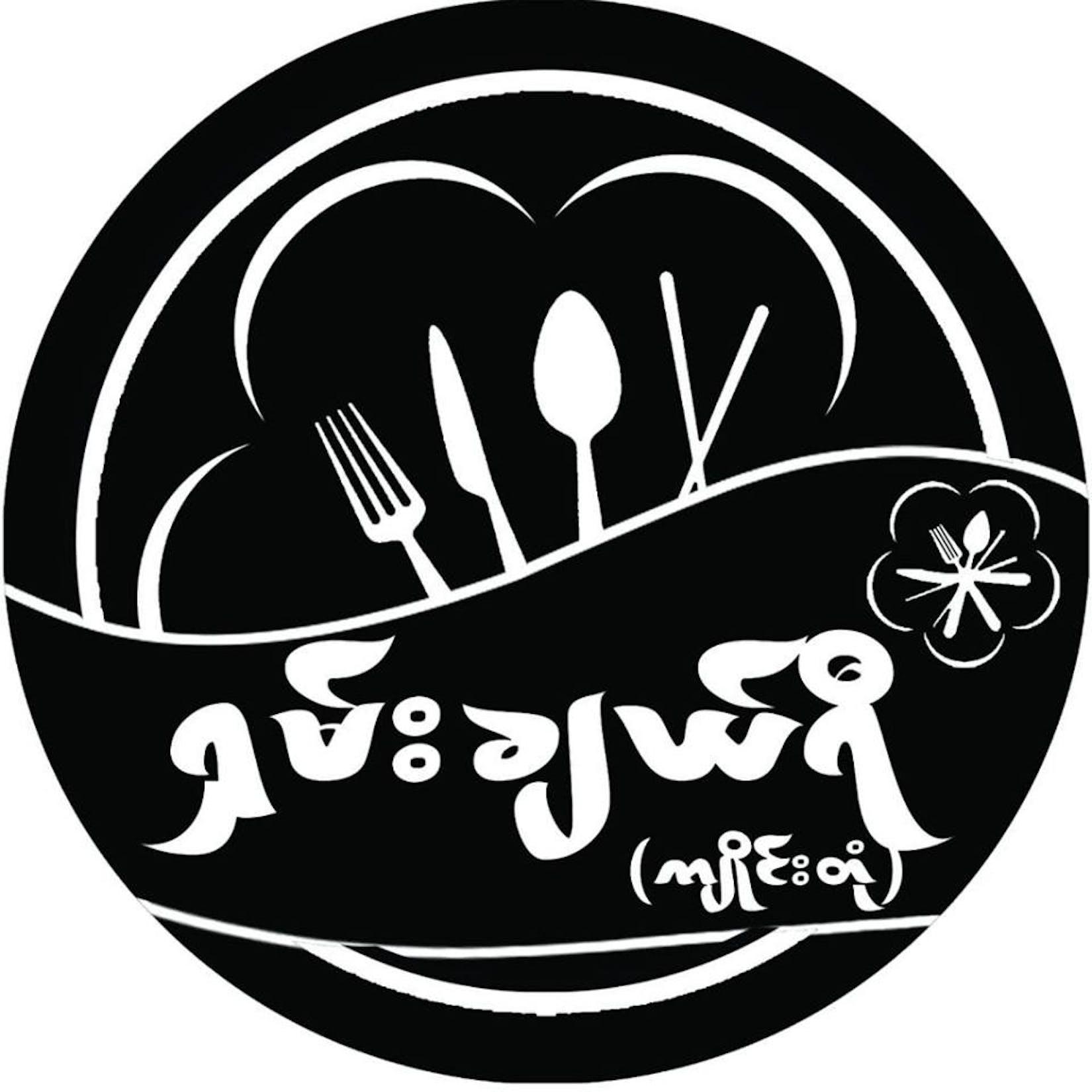 Shan Cherry - Kyaing Tong | yathar