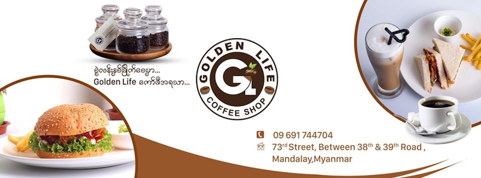Golden Life Coffee Shop | yathar