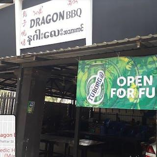 Dragon BBQ | yathar