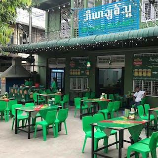 Beer Chit Thu   yathar