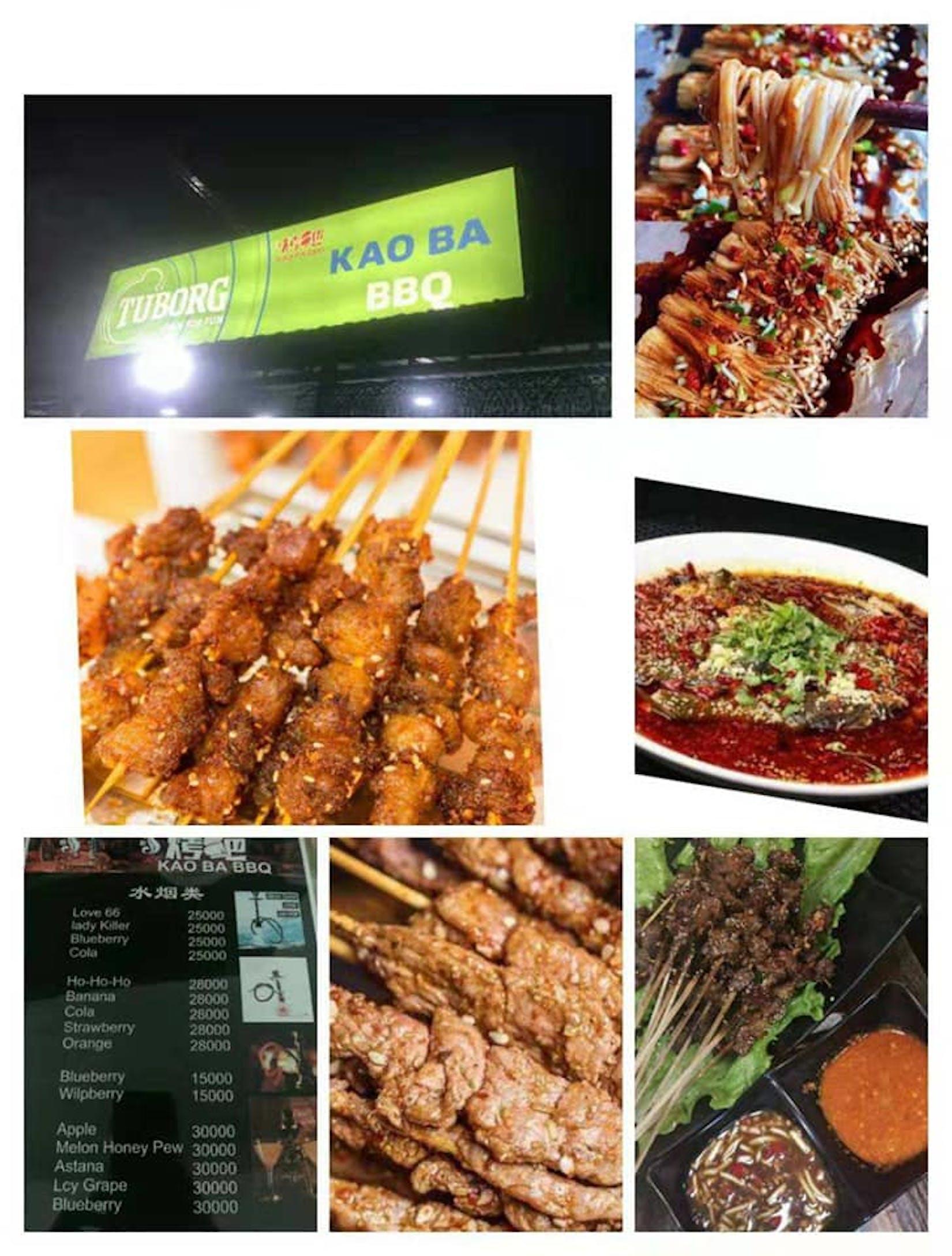 Kao Ba BBQ | yathar