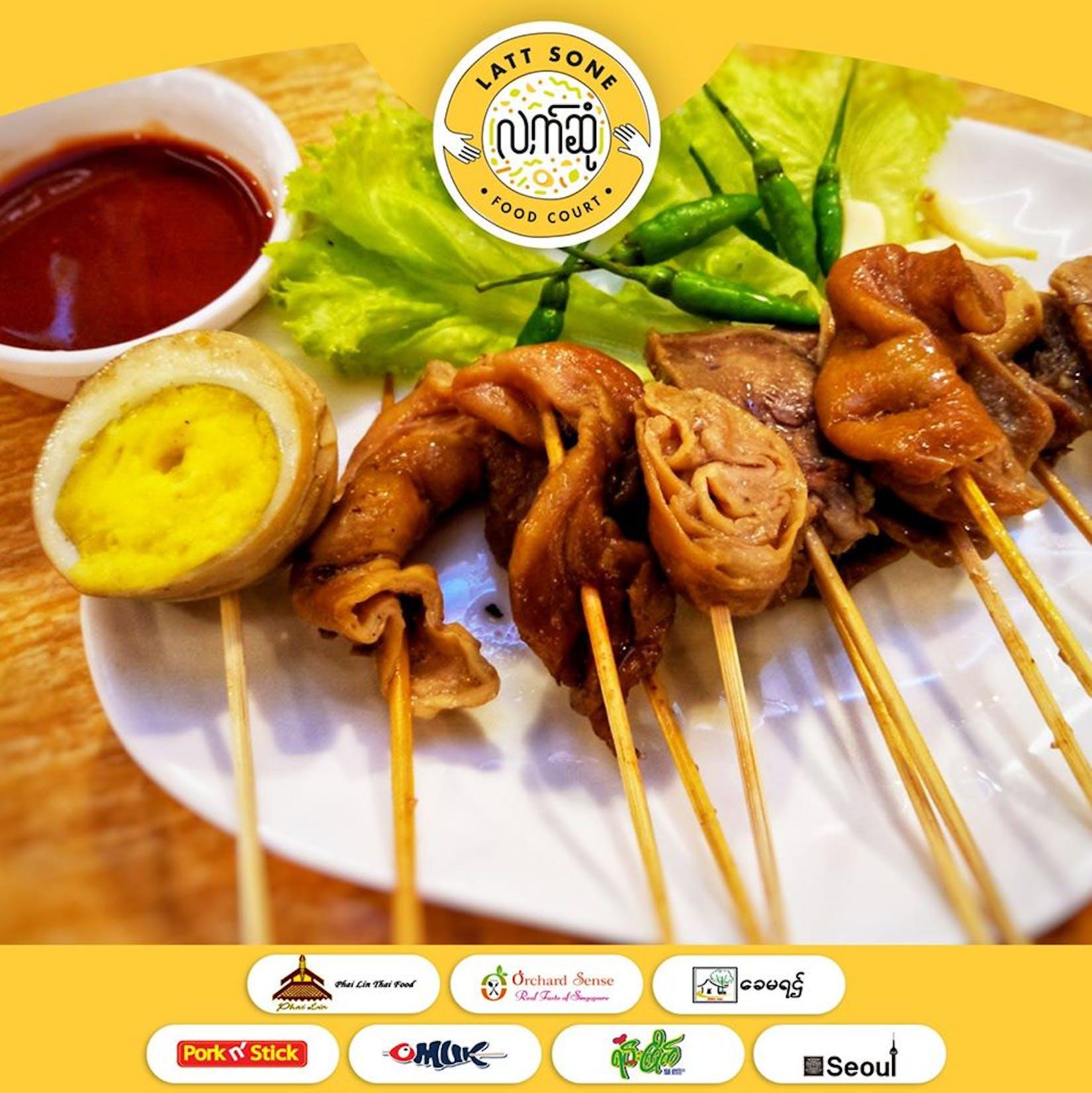 Latt Sone - Food Court | yathar