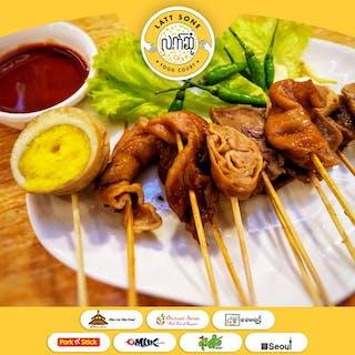 Latt Sone - Food Court   yathar