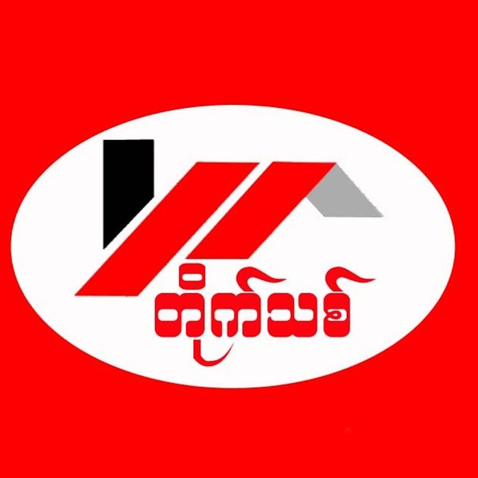 Tike Thit Biryani | yathar