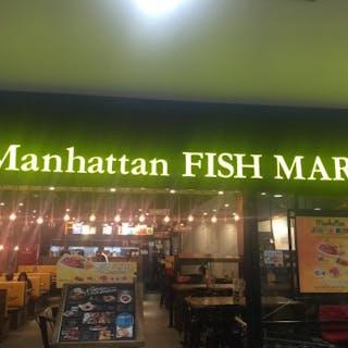 The Manhattan Fish Market Myanmar | yathar