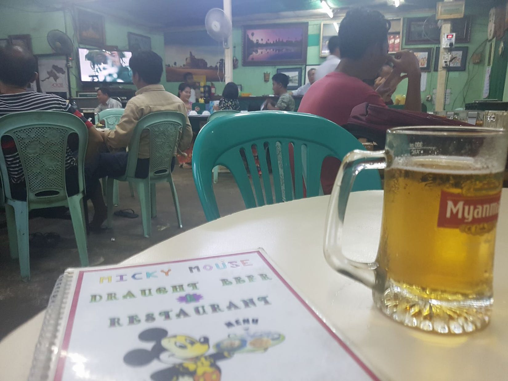 Micky Mouse | yathar