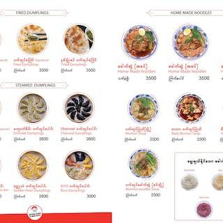 Little Boss Dumpling & Noodle (Kyee Myin daing branch)   yathar
