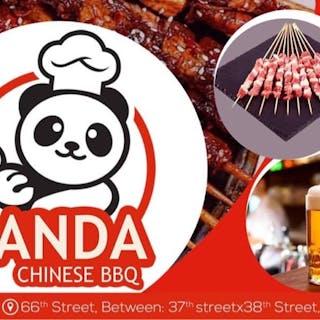 Panda Chinese BBQ | yathar