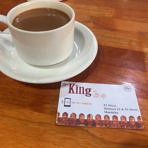 The King Tea Shop | yathar